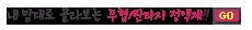 무협 / 판타지 정액제 서비스