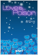 Love is... Poison