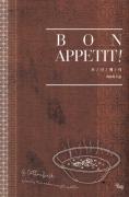 [BL][합본]보나페티