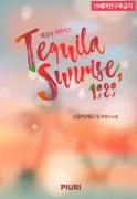 테킬라 선라이즈(Tequila Sunrise), 1989
