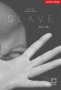 [BL]Slave-슬레이브