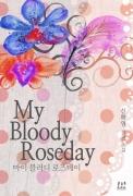 MY BLOODY ROSEDAY