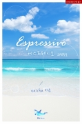 [BL]에스프레시보(espressivo) (외전증보)