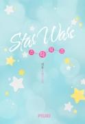 STAR WARS(스타 워즈)