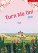 [BL]Turn me on! 1/2