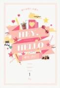 Hey, hello 1/4
