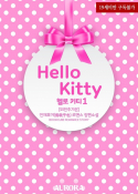 헬로 키티 (Hello Kitty) (외전추가본) 1/3
