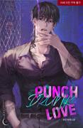[BL]펀치 드렁크 러브 (Punch Drunk Love)